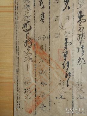 山东省蒲台县税票一宗,其中有福禄堂,留德堂,润德堂等众多堂口名