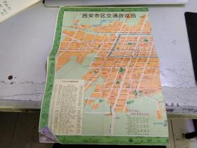 西安市区交通游览图10-1685