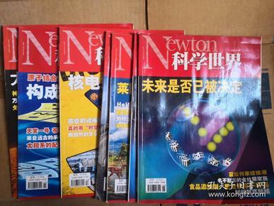 科学世界2011年第6-12期 7本合售
