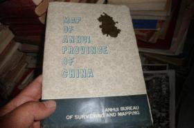 【旧地图】安徽省地图 2开 1985年1版1印 英文版