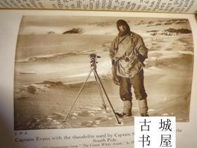 珍本,《埃文斯上将南极极地探险》特拉诺瓦黑白插图,1924年出版,精装