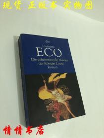 Umberto Eco: Die geheimnisvolle Flamme der Königin Loana.