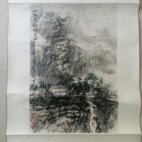 吴广明山水画(吴广明画)