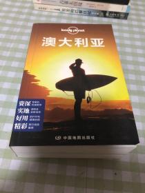 孤独星球Lonely Planet旅行指南系列:澳大利亚