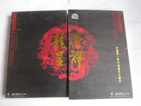 CD 光盘   唱片  .  中国第一张5.1环绕声交响乐