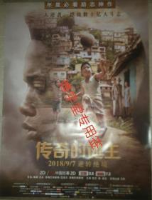 电影海报 传奇的诞生2018/9/7逆转绝境 104.5/75.00cm