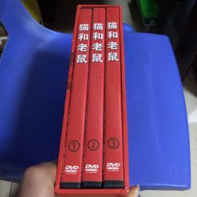 猫和老鼠(精品3碟装)HDVD 中英双语 中英字幕