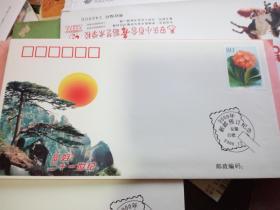 2000年新邮预定纪念封
