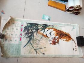 1979年 江苏省邮政局 年画