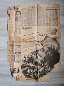 THE SAN FRANCISCO NEWS 旧金山新闻 1945印 包邮挂刷