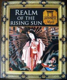 Realm of the Rising Sun (Myth and Mankind)