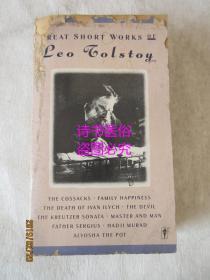GREAT SHORT WORKS OF LEO TOLSTOY(托尔斯泰短篇小说)