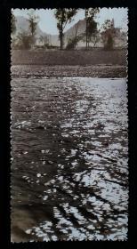 山水风景写意上色老照片相片一枚六十年代作品