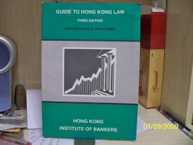 GUIDE TO HONG KONG LAW THIRD EDITION(MARCUS HUNG PAUL KWAN) 大16开,451页