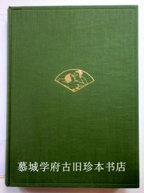 【签赠本】插图(80幅)本/德国汉学家布林克编写《东亚艺术中之金》