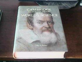 THE CAMBRIDGE ILLUSTRATED HISTORY OF THE WORLD S SCIENCE
