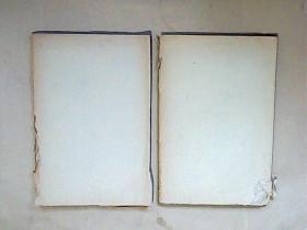 大字足本全图聊斋志异(卷2.6册)两本和售  线装本