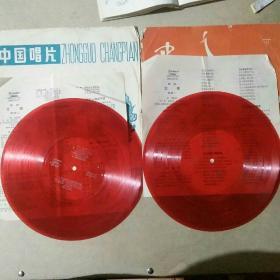 中国唱片 歌剧江姐选曲一、二   第1-4面 带歌词 77年出版