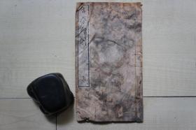 和线装本:古今印例  (卷上,全汉文)