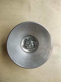 GZ1092古玩杂项铜碗 铜鎏银 身飞龙 底宣 工艺精美