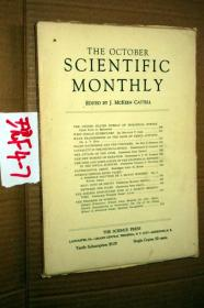 SCIENTIFIC MONTHLY 科学月刊1933年10月 多图片