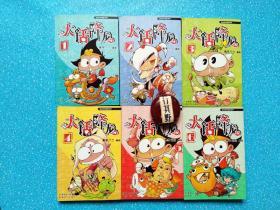 【大话降龙  1-6册】漫画世界幽默系列