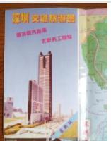 深圳交通旅游图1998