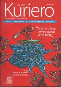 联合国教科文组织《信使》杂志(世界语版)