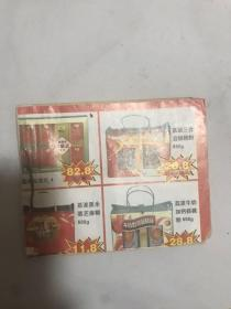 林云求师 1965年12月老板