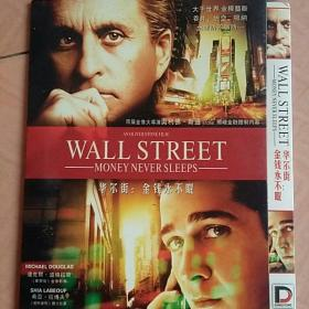 DVD光盘 华尔街:金钱永不眠
