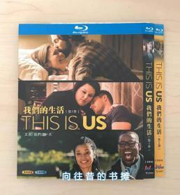 我们的生活【第1、2季】(2017)美国 剧情/家庭 25GB蓝光高清 5碟