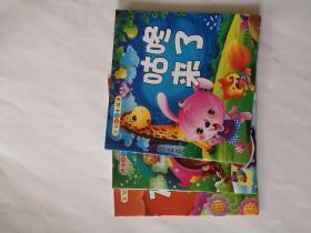 宝宝晚安小故事丛书、《 咕咚来了》《安徒生童话》《大拇指汤姆》三本合售