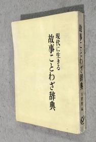 日文版图书.