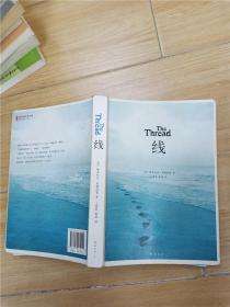 线 南海出版公司
