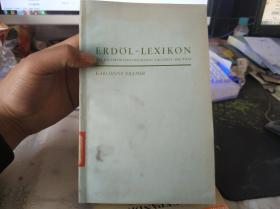 ERDÖL-LEXIKON