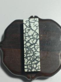石13 青田煨冰纹印章一枚