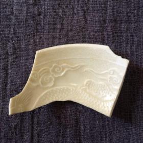 定窑白釉印花云龙纹小瓷片