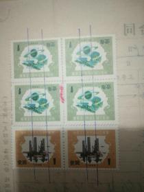 中华人民共和国印花税票6张合售