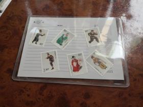 快乐购物,买满就送 成套邮票可选其一 《京剧小丑》,《皮影戏》,《沈阳故宫》,《西湖》,《侗族建筑》《狮身人面像和三星堆人像》
