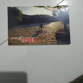 世界文化遗产——丽江古城印象(10张一套)