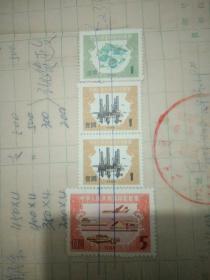 中华人民共和国印花税票4张合售