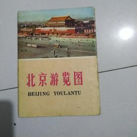 北京市游览图