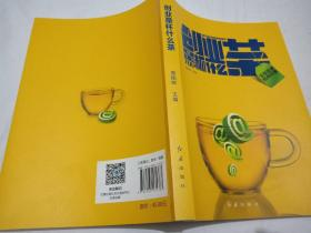 创业是杯什么茶 众创天堂杭州印象