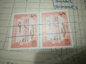 中华人民共和国印花税票两张