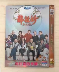 都挺好(2019)姚晨、倪大红主演 惊悚/家庭 DVD-9 5碟
