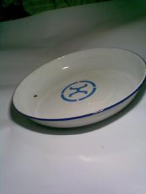 老搪瓷秤盘