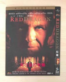 红龙(3001)美国/德国 惊悚/犯罪 DVD-9