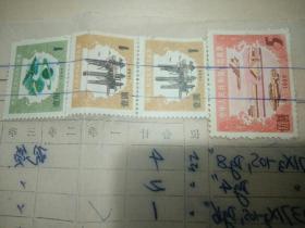 中华人民共和国印花税票四张
