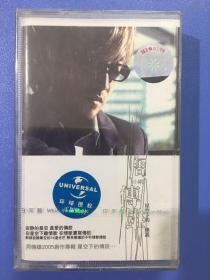 小刚周传雄《天空下的传说》专辑.原装磁带.全新未拆封