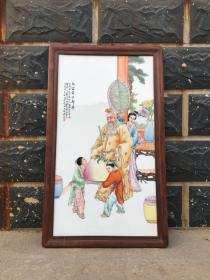 瓷板挂件,纯手绘,大富贵,可做寿礼,寓意极好,品相如图!高87cm,宽52cm